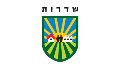 לוגו העיר שדרות