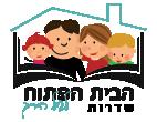 לוגו הבית הפתוח